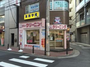 ラブリークリーニング 武蔵新城店